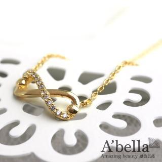 【A'bella】菈蓓索系列 無限愛戀 項鍊