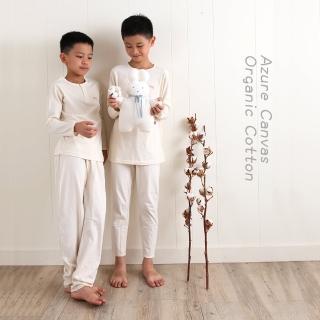 【azure canvas藍天畫布】100%有機棉/兒童薄居家套裝/衣+褲/110-140cm(原米色)