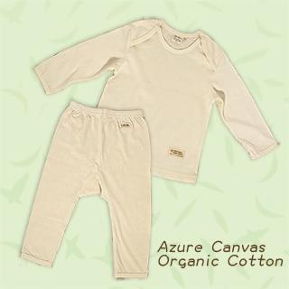 【azure canvas藍天畫布】100%有機棉/幼兒薄居家套裝/衣+褲/80-100cm(原米色)