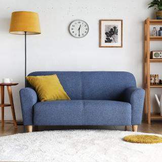 【H&D】芙莎簡約雙人布沙發(3色)