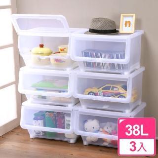 【真心良品】超大可疊直取式收納箱38L(3入)