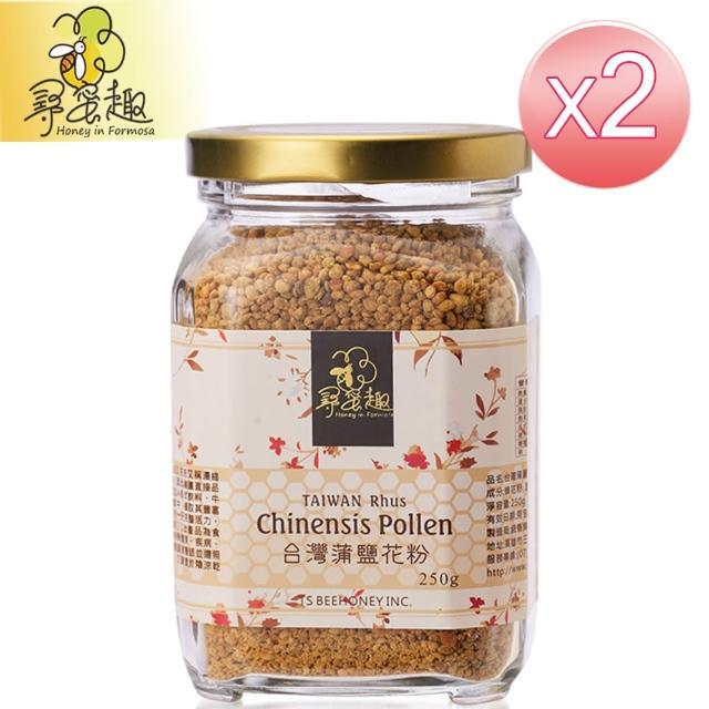 【尋蜜趣】台灣埔鹽花粉(250g/罐*2入組)