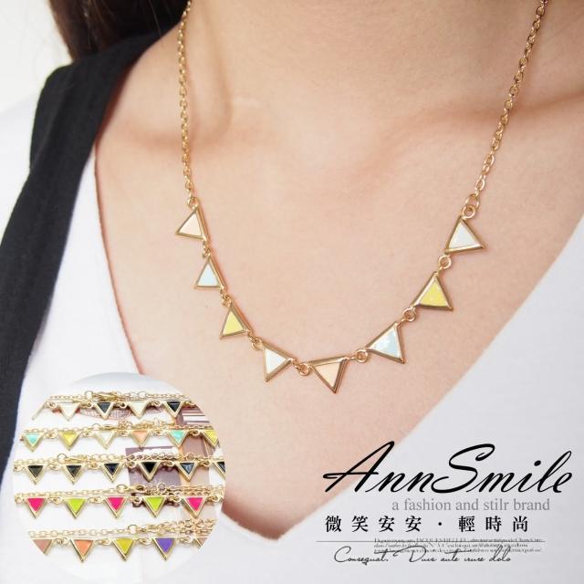 【微笑安安】韓製彩色琺瑯感小三角短項鍊(共5色)