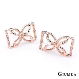 【GIUMKA】韓系寵愛蝴蝶結耳環 精鍍玫瑰金 韓劇相似款 一對價格 MF04027-1(玫金)