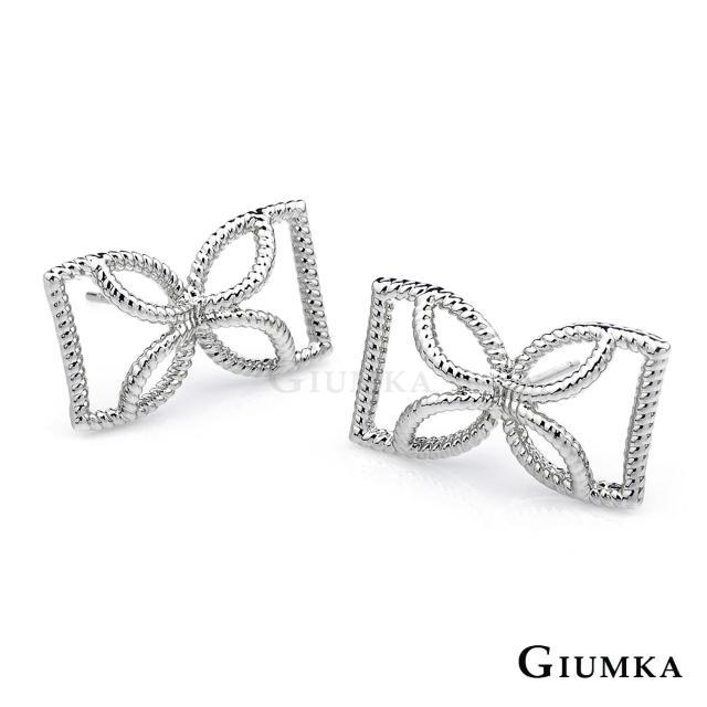【GIUMKA】韓系寵愛蝴蝶結耳環 精鍍正白K 韓劇相似款 一對價格 MF04027-3(銀色)