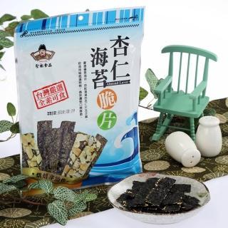 【聖祖貢糖】杏仁海苔脆片-原味(45g)