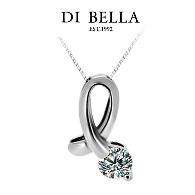 DI BELLA 心機 0.30克拉八心八箭天然鑽石墜鍊