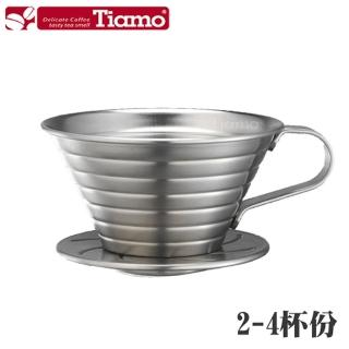 【Tiamo】1021 K02不鏽鋼濾器組(HG5050)