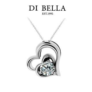 DI BELLA 真愛 0.30克拉八心八箭天然鑽石墜鍊