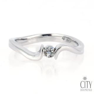 【City Diamond】『XO情人』9分鑽戒