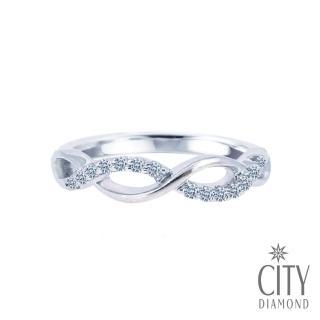 【City Diamond】『交織愛戀』鑽戒