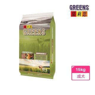 【葛莉思】雞肉大餐(15KG/包)
