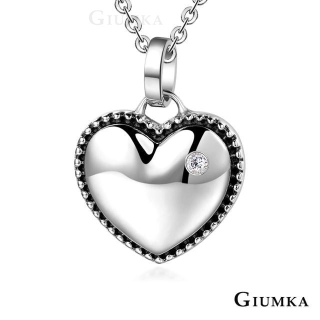 【GIUMKA】俏麗甜心白鋼項鍊 名媛淑女款 MN03124-2(銀色)