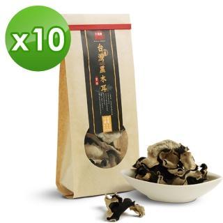 【十翼饌】上等台灣官田黑木耳(90g x10包)