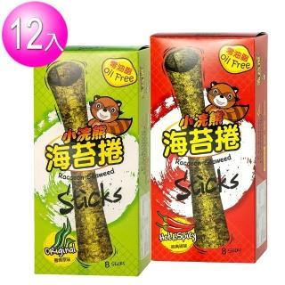 【小浣熊】零油脂 海苔捲 1盒x8支(共12盒入   可任選口味)