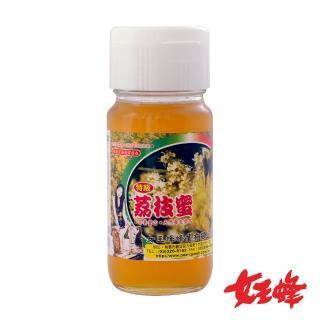 【女王蜂】純荔枝蜂蜜(700g)