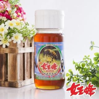 【女王蜂】純龍眼蜂蜜(700g)