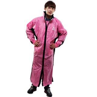 【JUMP】新二代優帥前開式休閒風雨衣-粉紅黑