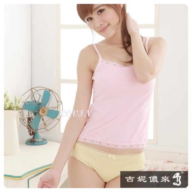 【吉妮儂來】6件組舒適低腰純棉加大尺碼三角褲(尺寸Free隨機取色)