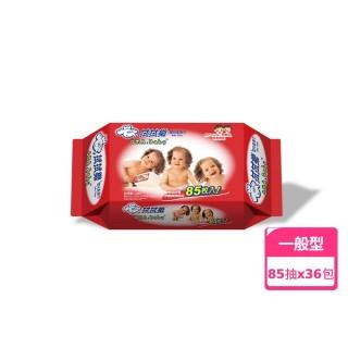 【拭拭樂】嬰兒超純水柔濕巾85抽*36包