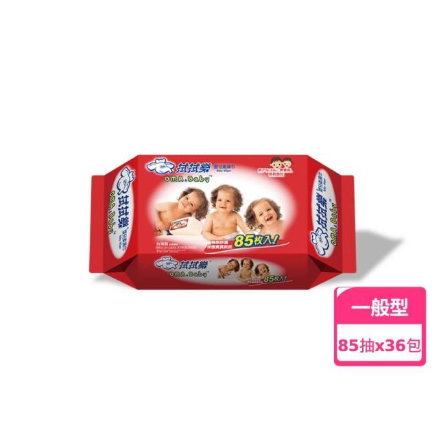 【拭拭樂】幼兒超純水柔濕巾85抽*36包