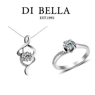 【DI BELLA】初冬嬉遊/細數回憶 GIA 0.30克拉/D/VS2/3EX美鑽戒/項鍊(2選1)