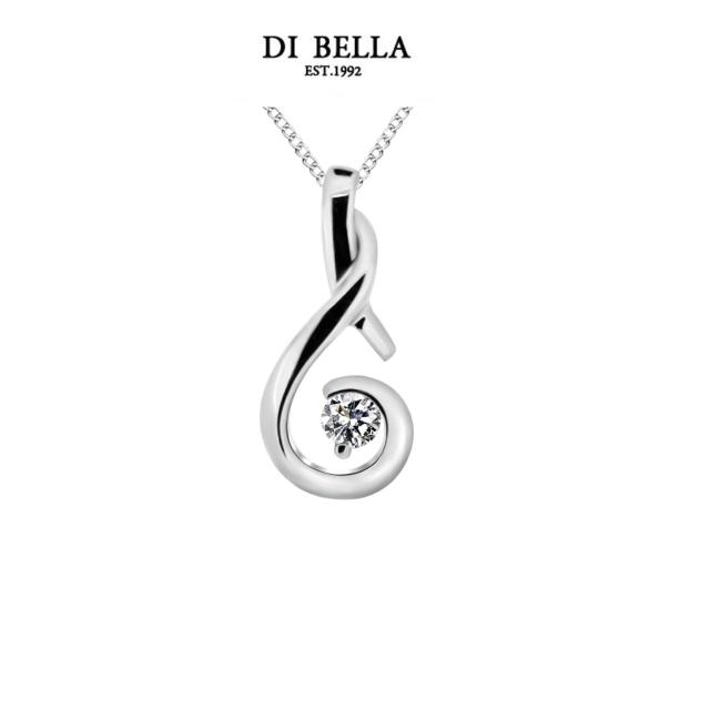 【DI BELLA】非你莫屬 0.30克拉經典美鑽項鍊