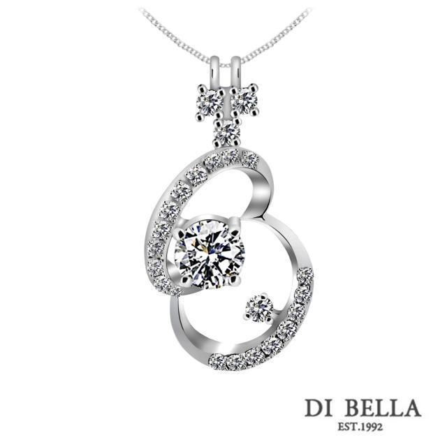 【DI BELLA】驚豔璀璨 0.30克拉八心八箭經典美鑽項鍊