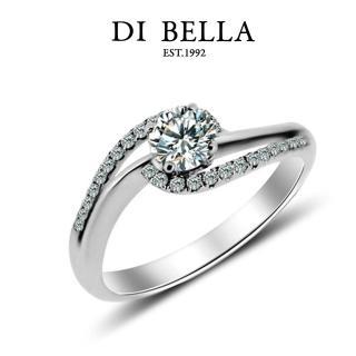 【DI BELLA】美麗相遇 0.30克拉八心八箭完美車工美鑽戒