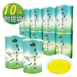 【買5送5】冬茶鮮摘-龍源茶品‧臻藏黃金烏龍茶(10罐/共2.5斤/附提袋)