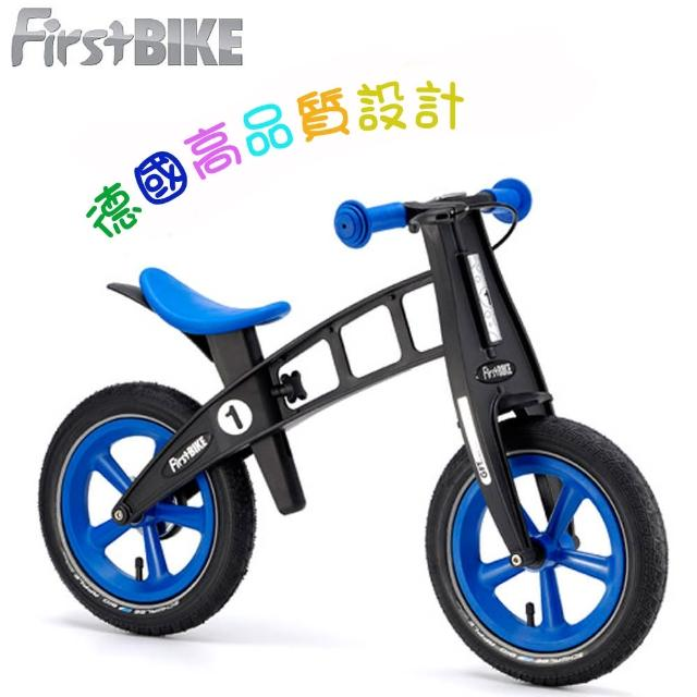 【FirstBIKE】德國高品質設計 寓教於樂-兒童滑步車/學步車(黑金鋼藍)