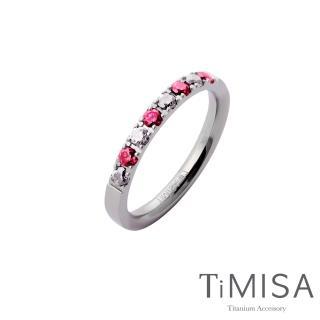 【TiMISA】蜜糖彩鑽 純鈦戒指(桃白)
