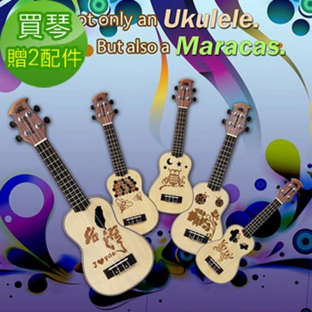 【Pangolin】21吋沙鈴雕刻雲杉木烏克麗麗 ukulele(PG-21SASA)