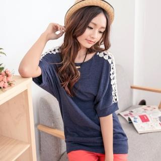 【衣心衣意中大尺碼】浪漫氣質.日系花邊寬版造型上衣(黃-藍A1265)