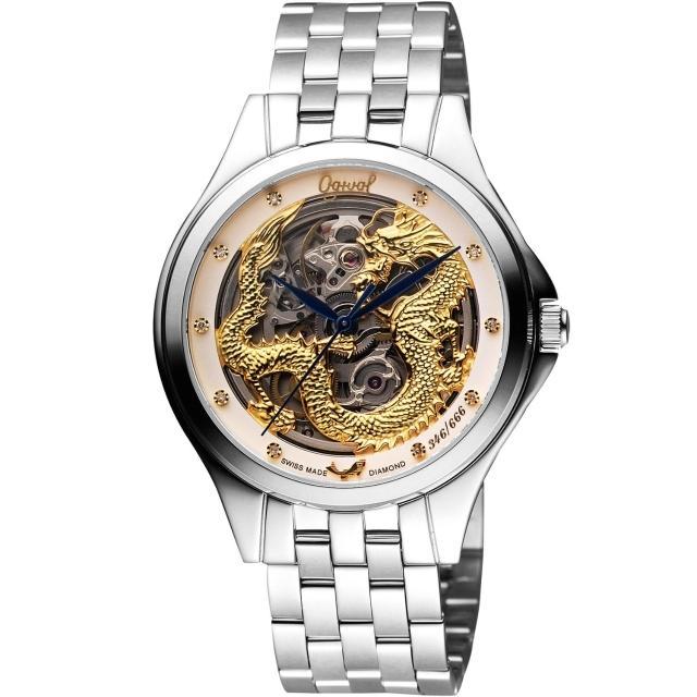 【Ogival】愛其華 飛龍鏤空限量真鑽機械腕錶-金x銀/40mm(829.65AGS)