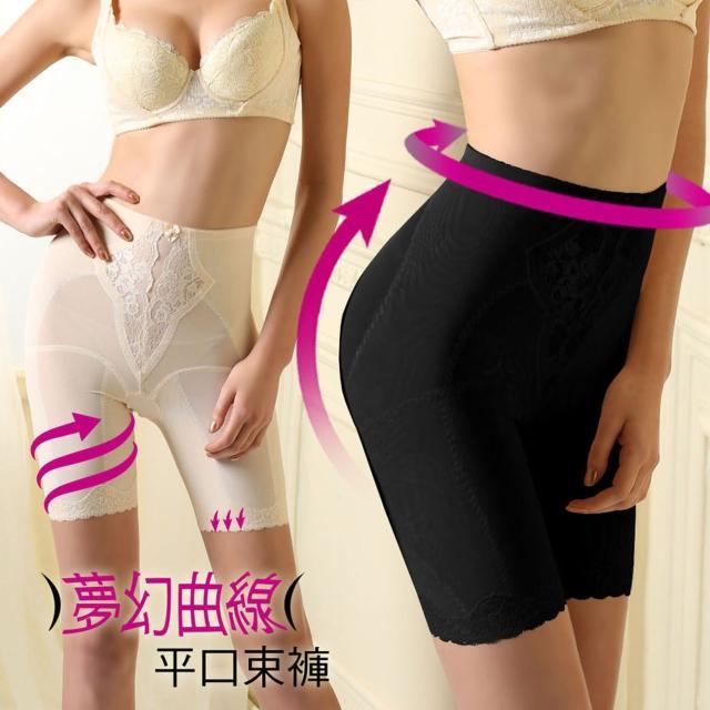 【ISME】560丹 夢幻曲線 機能平口束褲(黑)