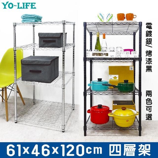 【yo-life】超值全電鍍四層鐵架(61x46x150cm)