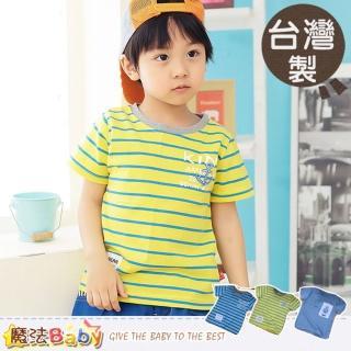 【魔法Baby】兒童短袖T恤-台灣製圖T(k34080)