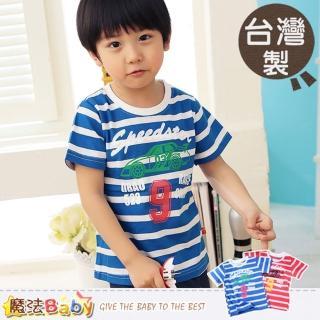【魔法Baby】短袖T恤-台灣製兒童短袖圓領衫(k34660)