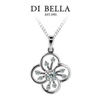 【DI BELLA】美的經典0.30克拉H&A八心八箭美鑽墜鍊
