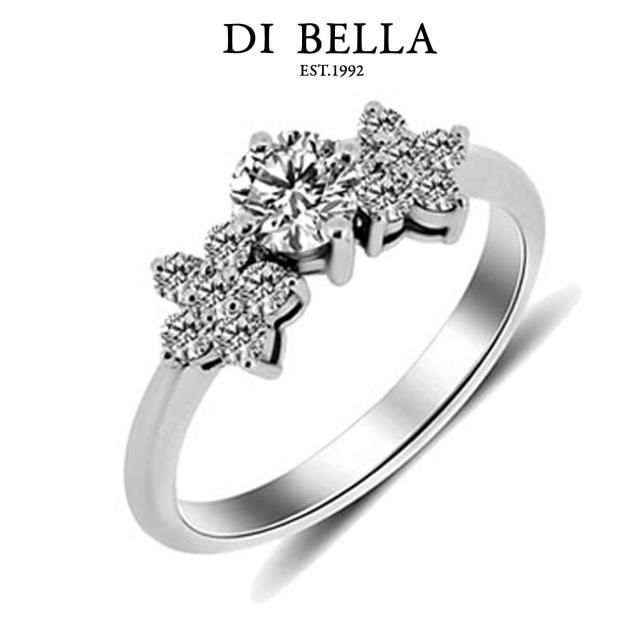【DI BELLA】繽紛鑽萃0.30克拉H&A八心八箭美鑽戒指