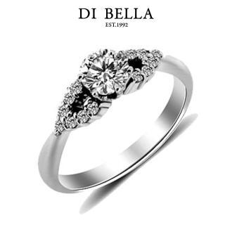 【DI BELLA】皇室奢麗0.30克拉H&A八心八箭美鑽戒指