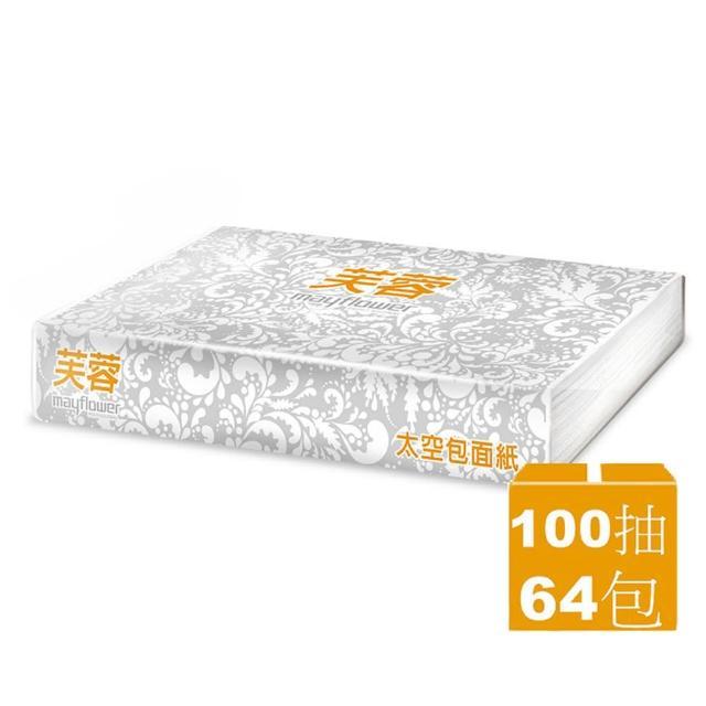 【五月花】芙蓉太空包面紙 100抽x64包/箱