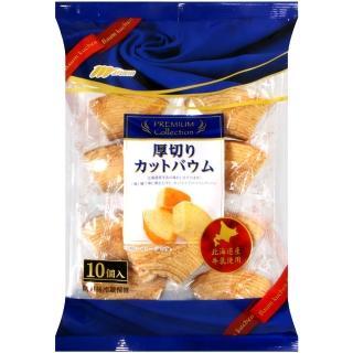 【即期出清】Marukin 年輪蛋糕(10個入)