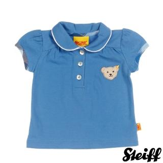 【STEIFF德國精品童裝】短袖 公主袖 上衣 藍(短袖T恤)