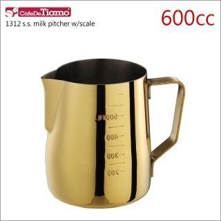 【Tiamo】1312不鏽鋼拉花杯-附刻度標-鈦金-600cc(HC7090)