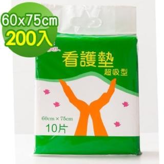 【倍舒特】看護墊*超吸型 60x75(每箱20包/每包10片)