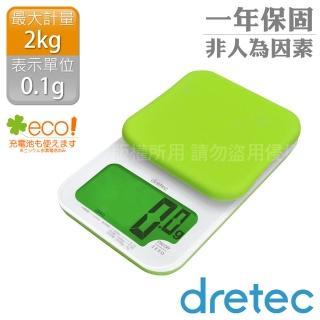 【DRETEC】『戴卡』超大螢幕微量LED廚房料理電子秤(綠*KS-262GN)