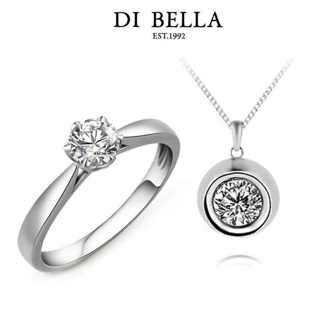 【DI BELLA】簡耀/春漾 0.30克拉F/SI2八心八箭美鑽墜鍊&戒指(2選一)