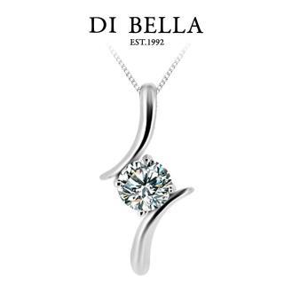 【DI BELLA】女神0.30克拉H&A八心八箭完美車工美鑽墜鍊